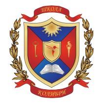 gerb-shkoli