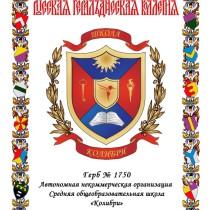 1750 герб в рамке