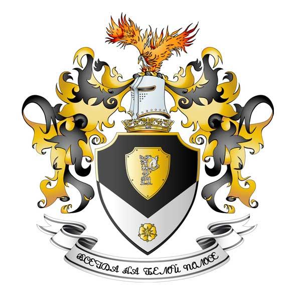 Личный герб. Монограмма в щитке