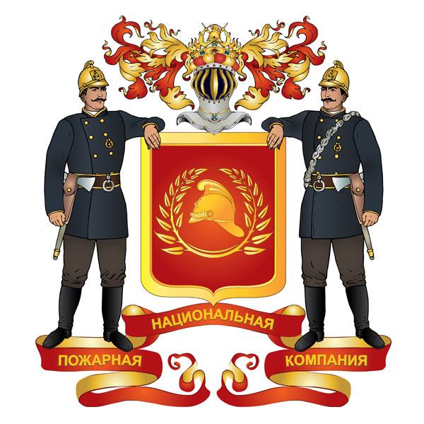 Герб пожарной компании