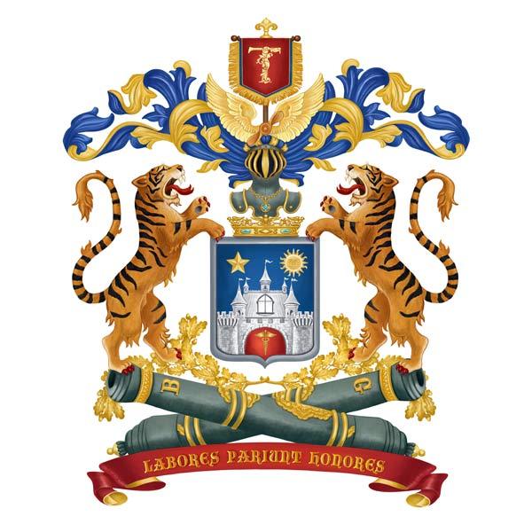 Фамильный герб пушки