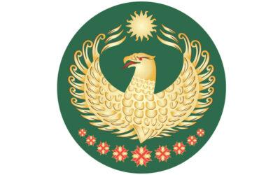 Муниципальный герб
